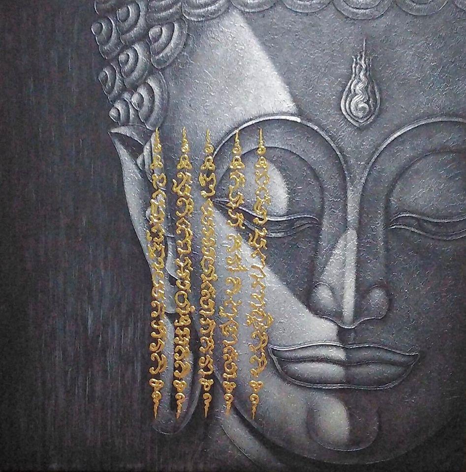 thai yantra buddha face sri yantra 5 lines sak yant buddha face painting gold buddha face painting buddha face art buddha face drawing buddha face images buddha art