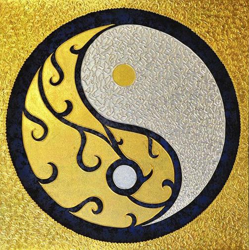 Yin And Yang Symbol Original Abstract Art With Gold Leaf L Royal